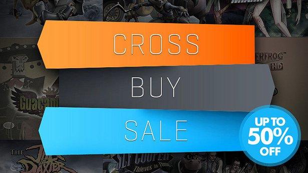 Cross Buy-распродажа