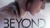 Релизный трейлер BEYOND: Two Souls