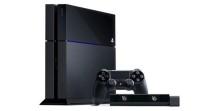 Эвент по случаю выхода PlayStation 4