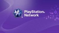 PSN объявление