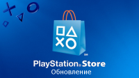 Обновление PlayStation Store (16.10.2018): SoulCalibur VI, Lego DC Super Villains, NBA Playgrounds 2  и другое