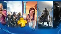 PlayStation Plus мультиплеер