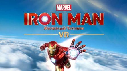 В PlayStation Store появилась демоверсия Marvel's Iron Man VR