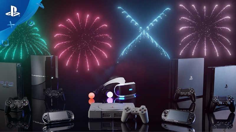 Празднование 25 лет игры