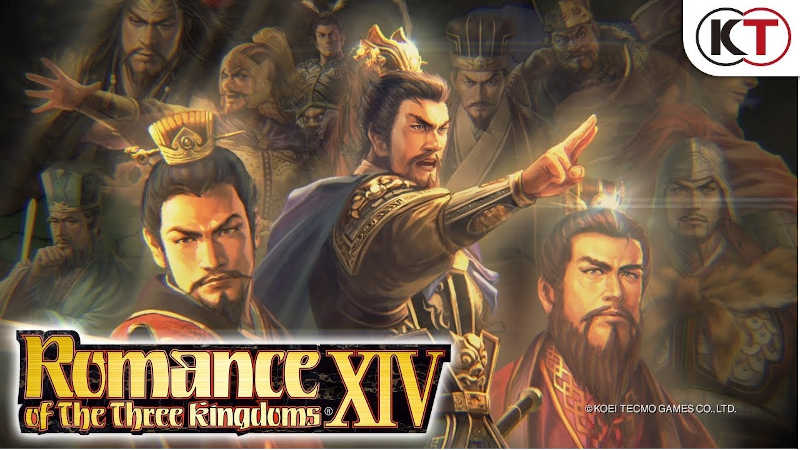 Релизный трейлер Romance of the Three Kingdoms XIV