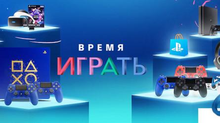 Распродажа «Время играть» 2020 начнется 3 июня