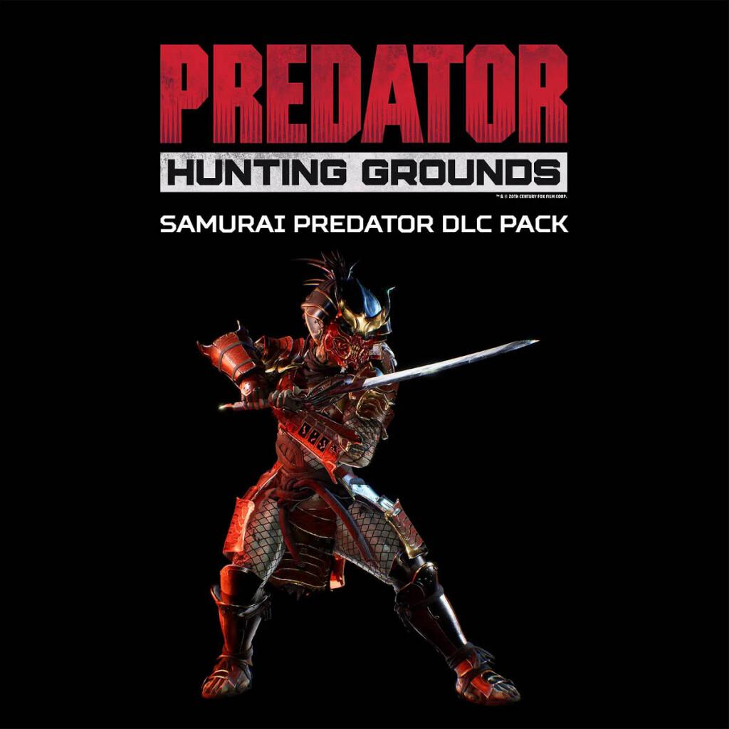 Хищник-самурай