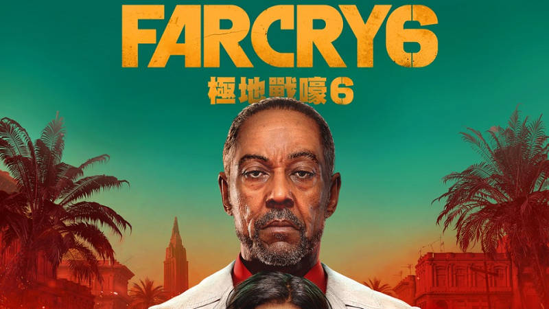 Кинематографический вступительный ролик, дебютный трейлер и первые скриншоты Far Cry 6