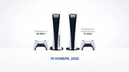 Стоимость PlayStation 5 в России