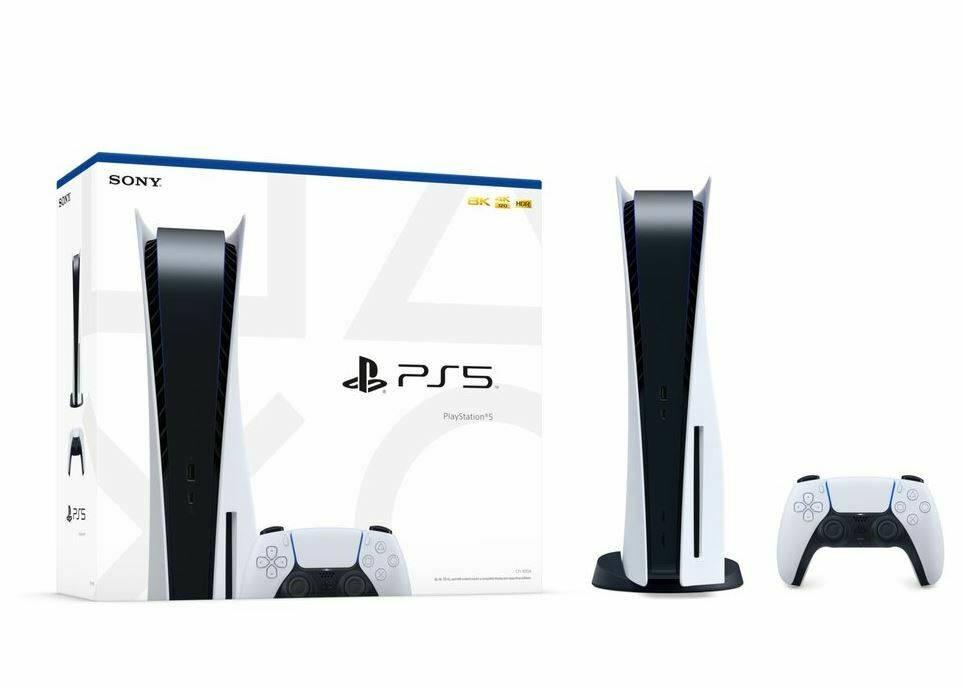 Упаковка  PlayStation 5