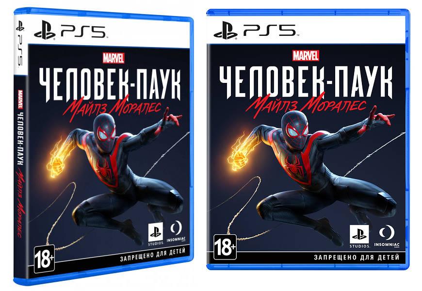 Российская обложка игры «Человек-паук: Майлз Моралес»