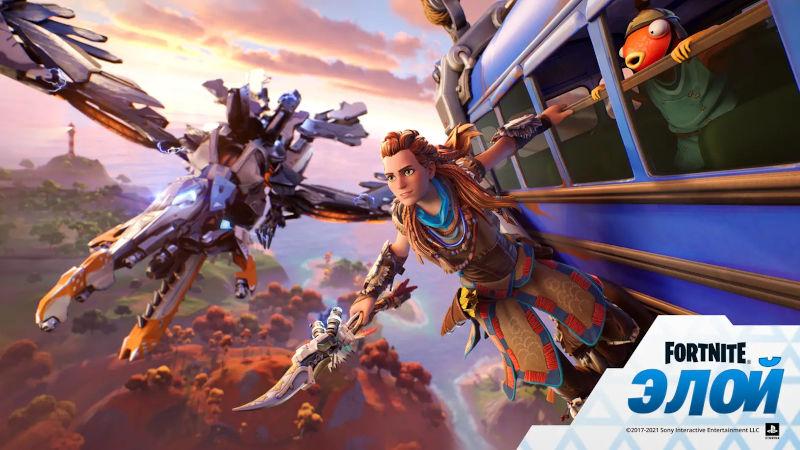 Геймплейный трейлер появления Элой из Horizon Zero Dawn в Fortnite