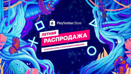 Летняя распродажа 2021 в PS Store — Скидка на ремейк Demon's Souls, Spider-Man: Miles Morales, Returnal и многое другое