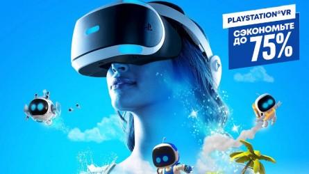 Распродажа VR-игр в PS Store — Скидка на ASTRO BOT Rescue Mission, Marvel's Iron Man VR, DOOM 3: VR Edition и многое другое
