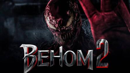 Второй трейлер фильма «Веном 2» от Sony Pictures