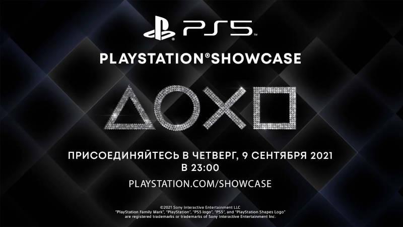 В следующий четверг пройдет презентация PlayStation Showcase 2021, на которой будет показано будущее PS5
