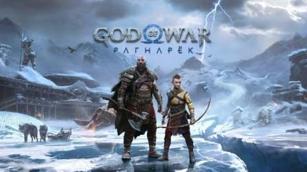God of War Ragnarok будет иметь полную локализацию на русском языке