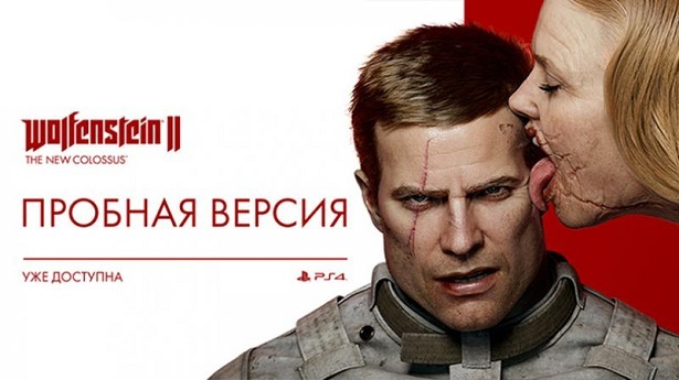 демо-версия Wolfenstein II: The New Colossus
