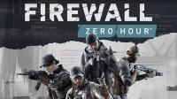 Пользователи PS Plus в эти выходные могут поиграть в VR-шутер Firewall Zero Hour