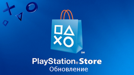 Обновление PlayStation Store (16.02.2021): Bullet Beat, Gods Will Fal и другое