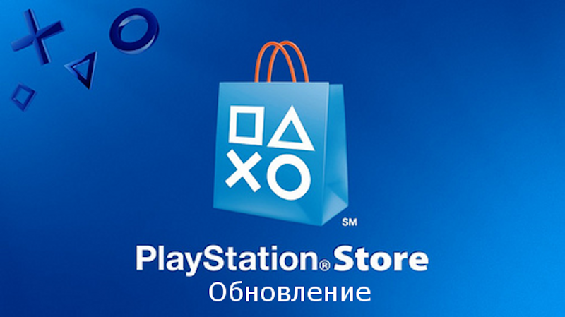 Обновление PlayStation Store (08.10.2019): Concrete Genie, GRID, Trine 4, Yooka-Laylee and the Impossible Lair и другое