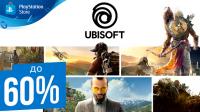Экономьте на играх Ubisoft в PlayStation Store