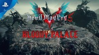 Devil May Cry 5 - Bloody Palace