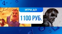 Игры до 1100 рублей в PS Store - Скидки на Batman: Arkham Knight, MGSV, Project CARS и другое