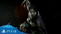 Mortal Kombat 11 - Джейд