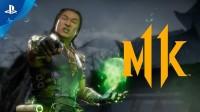 Трейлер Mortal Kombat 11 — Шан Цунг